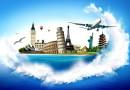 10 лучших стран для туризма